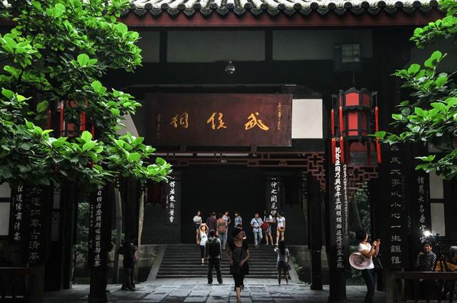 Tìm được mộ Tào Tháo, liệu có thấy được mộ Lưu Bị, Tôn Quyền? - Ảnh 2.