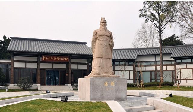 Tìm được mộ Tào Tháo, liệu có thấy được mộ Lưu Bị, Tôn Quyền? - Ảnh 3.