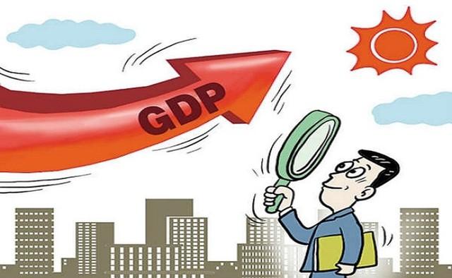 Các tổ chức đánh giá tăng trưởng GDP năm 2018 có thể đạt 6,5%- 7,1% - Ảnh 1.