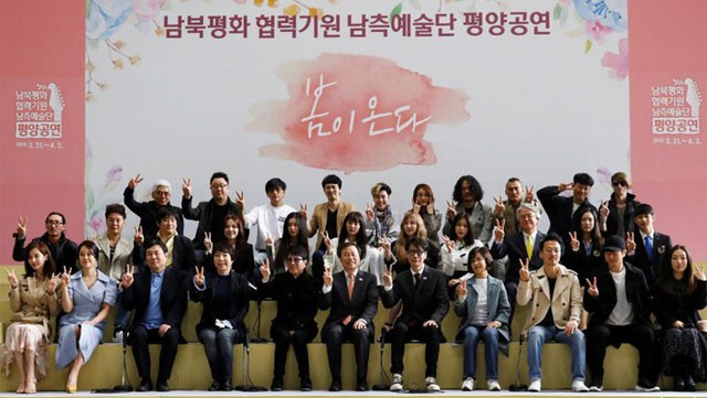 Vợ chồng ông Kim Jong Un xem biểu diễn K-pop tại Bình Nhưỡng - Ảnh 1.