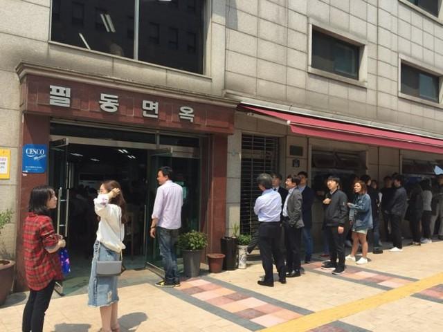 Giữa câu chuyện Triều Tiên - Hàn Quốc đang rất nóng, vì sao món mì lạnh lại được netizen Hàn vô cùng quan tâm? - Ảnh 2.