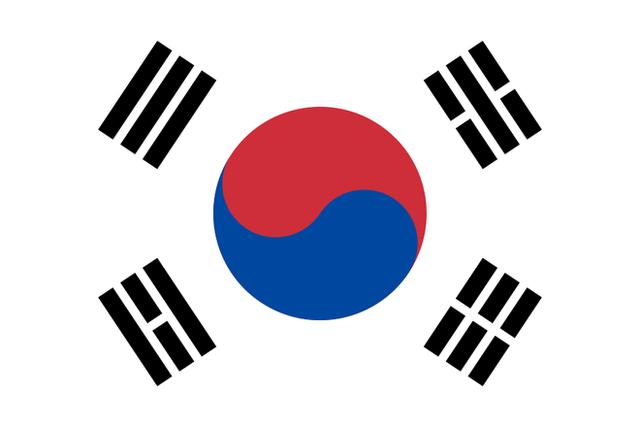 Giải mã bức tường đầy chữ phía sau hai nhà lãnh đạo Moon Jae-in và Kim Jong-un - Ảnh 4.