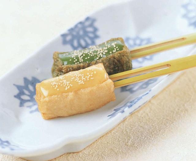 Đến cố đô Kyoto của Nhật thì đây nhất định là những món ăn đường phố mà bạn phải thử - Ảnh 16.