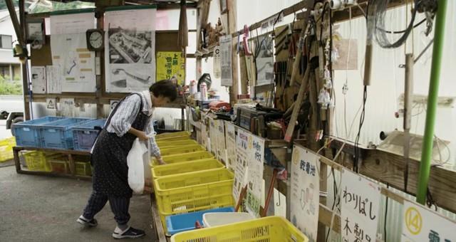 Cách đơn giản giúp ngôi làng Nhật Bản này trở thành thành phố không rác đầu tiên trên thế giới - Ảnh 3.