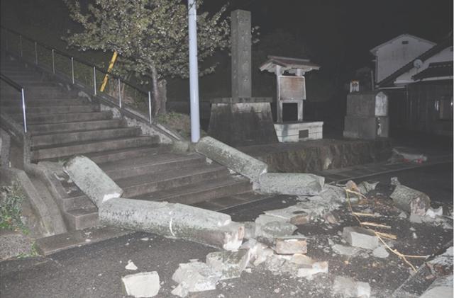 Động đất mạnh 6,1 độ richter làm rung chuyển miền Tây Nhật Bản - Ảnh 1.