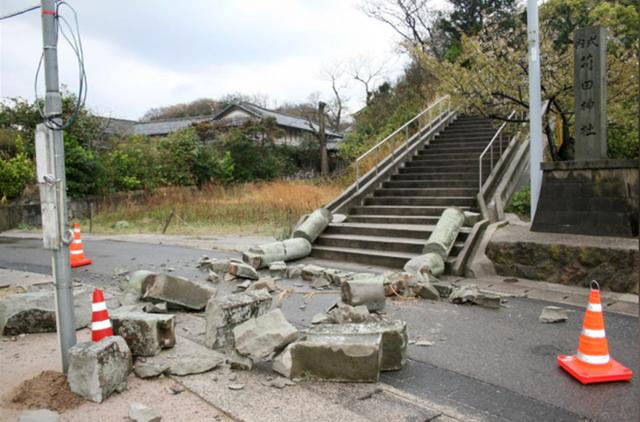Động đất mạnh 6,1 độ richter làm rung chuyển miền Tây Nhật Bản - Ảnh 3.