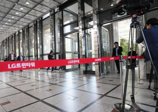 Trụ sở chính của LG bị đột kích để điều tra về cáo buộc trốn thuế - Ảnh 1.