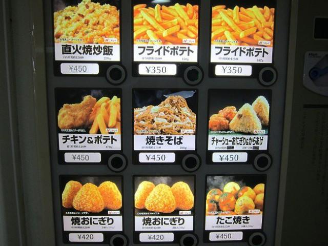 12 điều lạ lùng nhưng vô cùng hữu ích ở Nhật Bản, đáng để cả thế giới học tập - Ảnh 2.