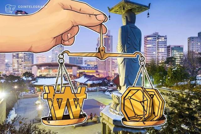 Ngân hàng Trung ương Hàn Quốc: Tiền mật mã và Blockchain hỗ trợ cho một xã hội không dùng tiền mặt - Ảnh 1.
