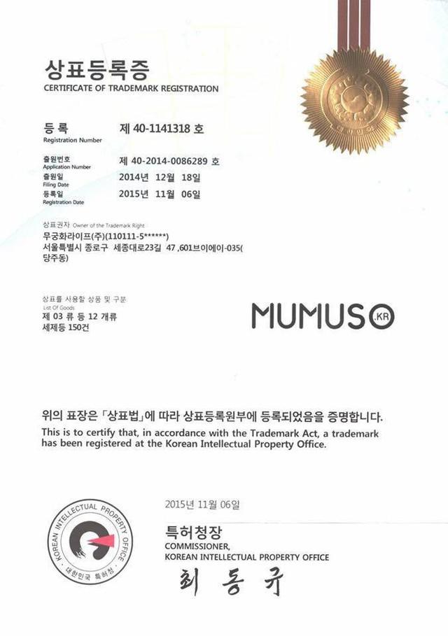 Đại diện Mumuso lên tiếng sau khi truyền thông Hàn nghi ngờ thương hiệu này đang lừa dối người tiêu dùng Việt - Ảnh 12.