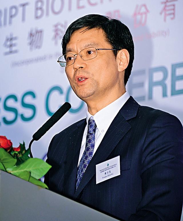 Tỷ phú USD ở Trung Quốc tăng như nấm mọc sau mưa nhờ ngành công nghiệp dược phẩm - Ảnh 1.