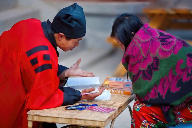 Thử làm cha làm mẹ ở Trung Quốc mới biết được đặt tên con cái khổ sở đến mức nào - Ảnh 4.
