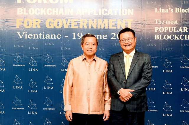 Lào thúc đẩy xây dựng chính phủ vận hành bằng blockchain đầu tiên ở Đông Nam Á - Ảnh 2.
