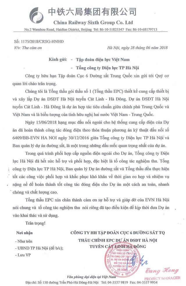 """EVN Hà Nội đã """"đóng điện"""" cho dự án đường sắt đô thị Cát Linh – Hà Đông từ ngày 15/6/2018 - Ảnh 1."""