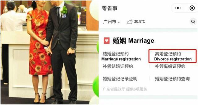 Trung Quốc đã phát triển đến nỗi giờ đây người ta có thể ly hôn qua Wechat - Ảnh 2.