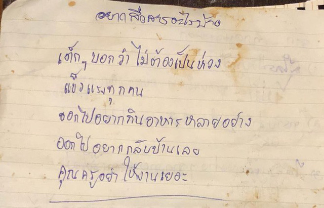 HLV đội bóng Thái Lan gửi thư viết tay xin lỗi cha mẹ các cậu bé bị mắc kẹt - Ảnh 1.