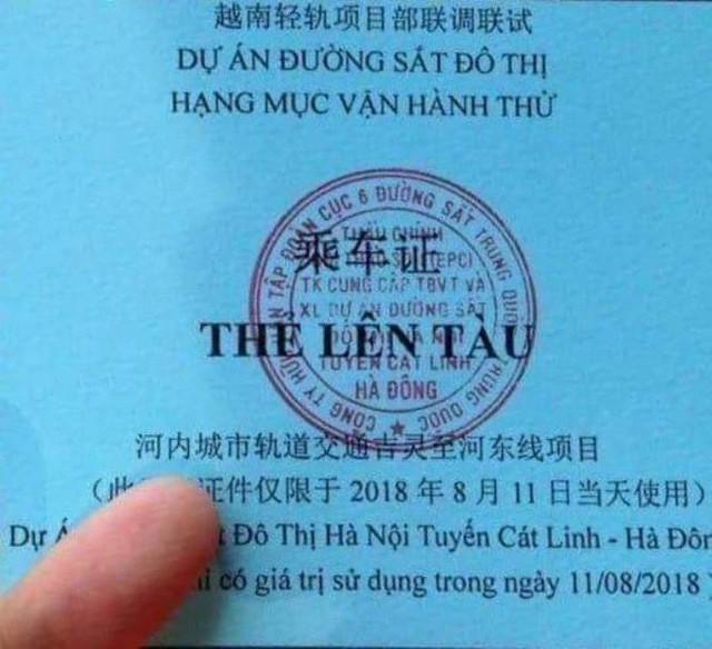 Ban Quản lý đường sắt trên cao giải thích về tấm thẻ lên tàu mở đầu bằng tiếng Trung Quốc - Ảnh 1.