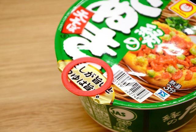 Nhà thiết kế Nhật Bản biến logo của các công ty nổi tiếng thành đồ gia dụng - Ảnh 15.