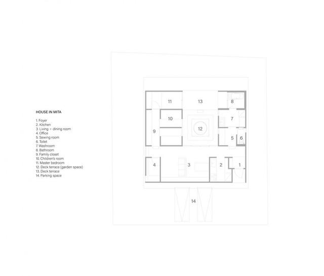 Học một sốh thiết kế ngôi nhà cấp 4 tiện nghi của người Nhật - Ảnh 13.