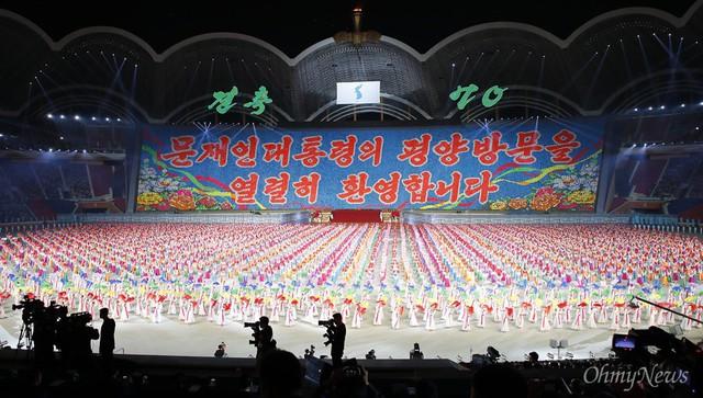 Chùm ảnh lịch sử: Khi Tổng thống Hàn Quốc phát biểu trước hàng trăm nghìn người dân Triều Tiên - Ảnh 9.