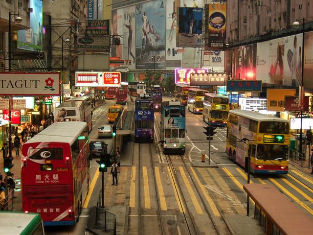 9 điều đặc biệt về thành phố có nhiều người siêu giàu nhất thế giới - Ảnh 8.