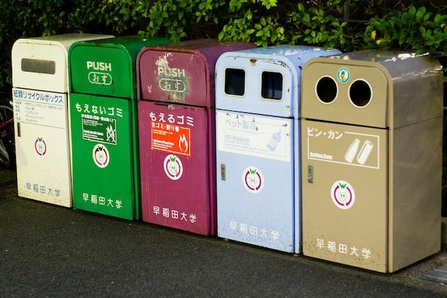 Đây là lí do Nhật Bản là đất nước xanh, sạch, đẹp nhất thế giới - Ảnh 2.