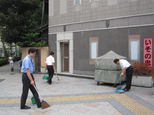Đây là lí do Nhật Bản là đất nước xanh, sạch, đẹp nhất thế giới - Ảnh 4.