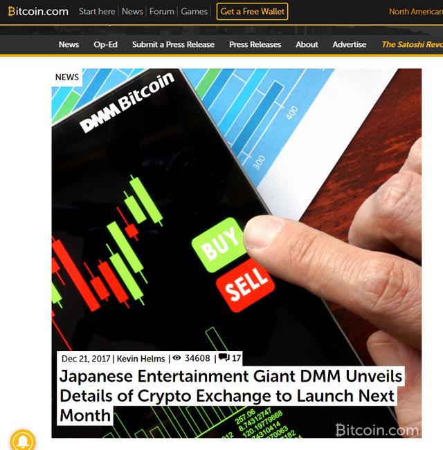 Dòng tít: Gã khổng lồ giải trí Nhật DMM tiết lộ chi tiết về sàn giao dịch tiền ảo ra mắt vào tháng tới