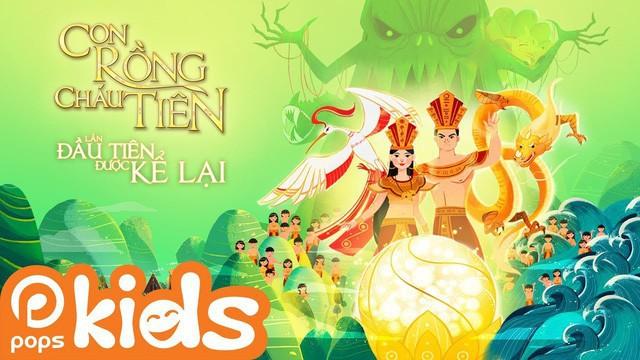 MV hoạt hình Con Rồng cháu Tiên được Bitis kể lại khá sinh động, hướng đến người dùng trẻ em.