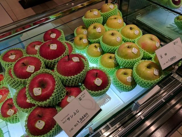 Giờ đến trái cây cũng làm hàng hiệu, một quả xoài có giá hơn 6 triệu và có một nơi bán toàn hàng hiệu như vậy - Ảnh 4.