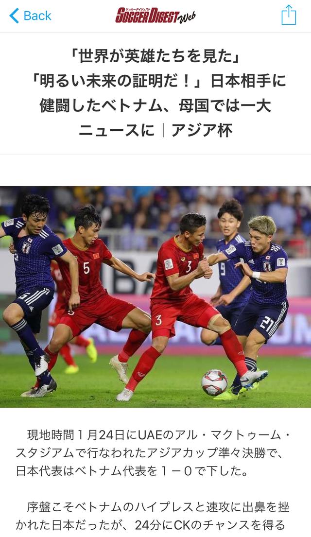 Mỗi khi chê Samurai xanh, báo Nhật Bản lại... so sánh với Việt Nam - Ảnh 2.