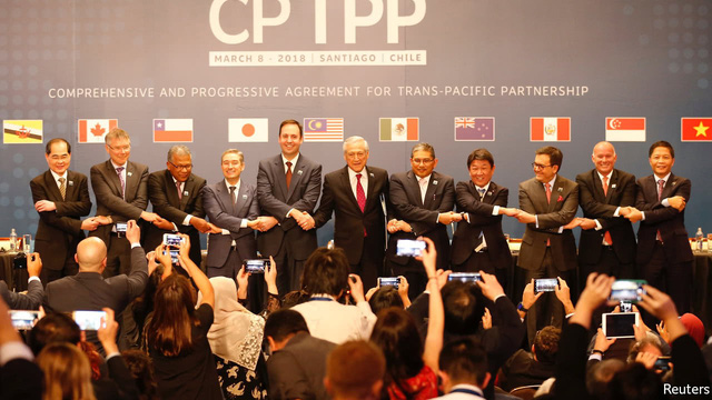 Ban hành Thông tư về quy tắc xuất xứ trong CPTPP - Ảnh 1.
