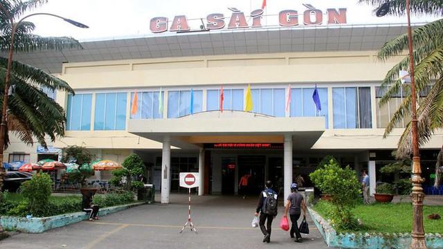 Truy tìm siêu bảo vệ Ga Sài Gòn lừa đảo hàng chục triệu tiền vé tàu cùng nhiều xe máy của hành khách rồi bỏ trốn - Ảnh 1.