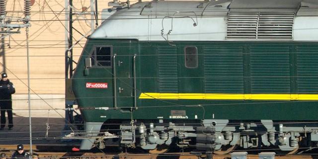 Đoàn tàu bọc thép đưa ông Kim Jong Un tới Bắc Kinh - Ảnh 2.