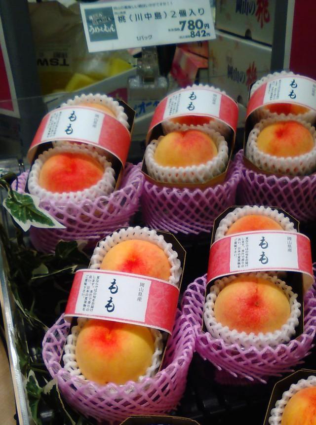Bên trong vườn đào tiên Nhật Bản giá gần một triệu đồng/cặp - Ảnh 1.