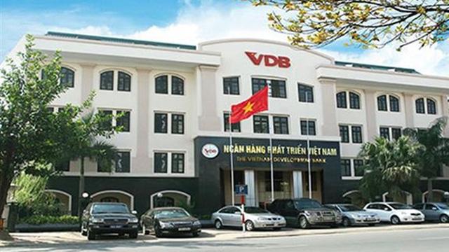Ngân hàng Phát triển Việt Nam lỗ 4.800 tỷ, nợ xấu hơn 46 nghìn tỷ - Ảnh 1.