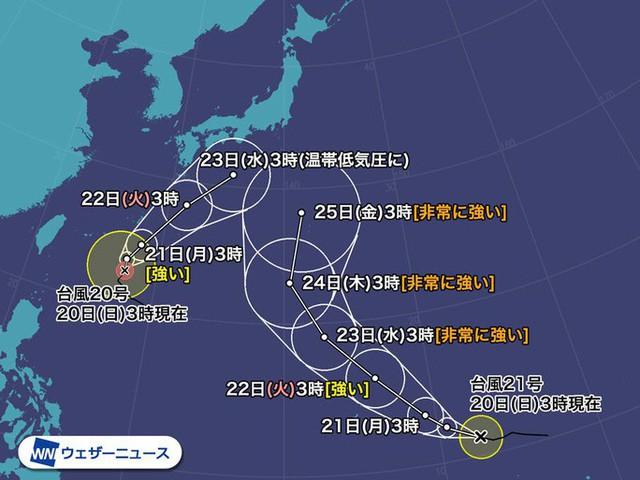 Hai cơn bão mới đang tiến tới Nhật  - Ảnh 2.