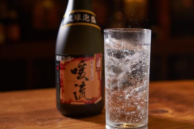 Thói quen ăn uống giúp người Nhật sống thọ nhất thế giới: Chỉ ăn no 8 phần, một ngày ăn 7 loại rau - Ảnh 9.