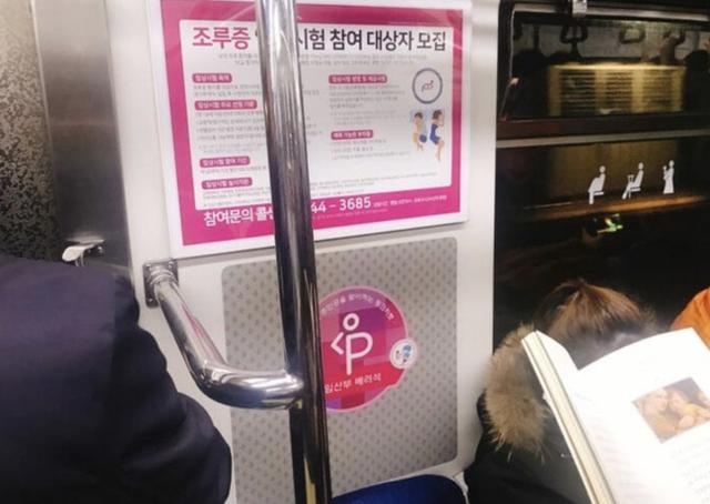 Nghề thử thuốc ở Hàn Quốc: Nhẹ nhàng lương 6 triệu/buổi, người trẻ kéo nhau đi làm dù hàng chục người đã chết vì tác dụng phụ - Ảnh 2.