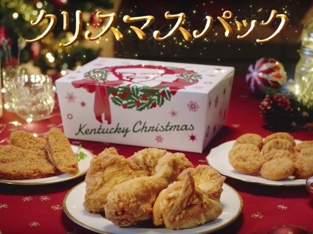 Tại sao người Nhật lại chuộng ăn KFC vào dịp Giáng sinh? Nhờ một sáng kiến đúng thời điểm từ hàng chục năm về trước - Ảnh 8.