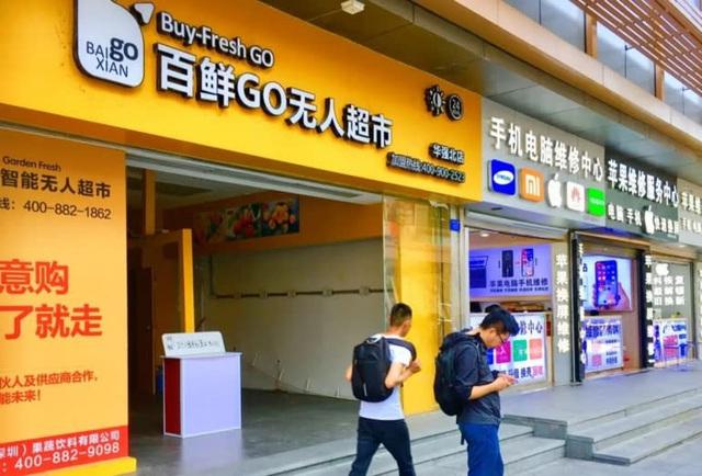Lý do cửa hàng tiện lợi tự động phá sản hàng loạt tại Trung Quốc - Ảnh 1.