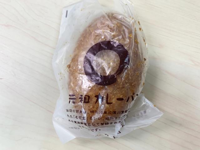 Có gì ở tiệm bánh mì cà ri đầu tiên và lâu đời nhất Nhật Bản khiến nhiều người mê mẩn đến vậy?  - Ảnh 6.