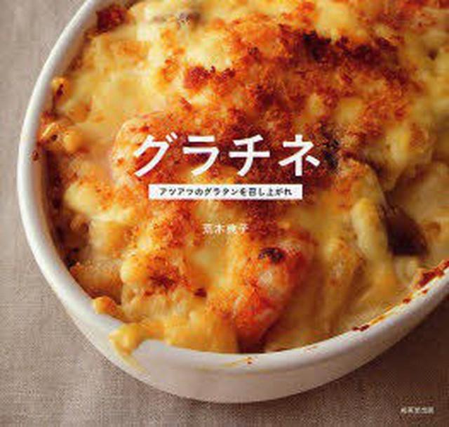 Yoshoku - trường phái món ăn ngoại quốc nhưng mang đậm tinh hoa Nhật Bản - Ảnh 24.