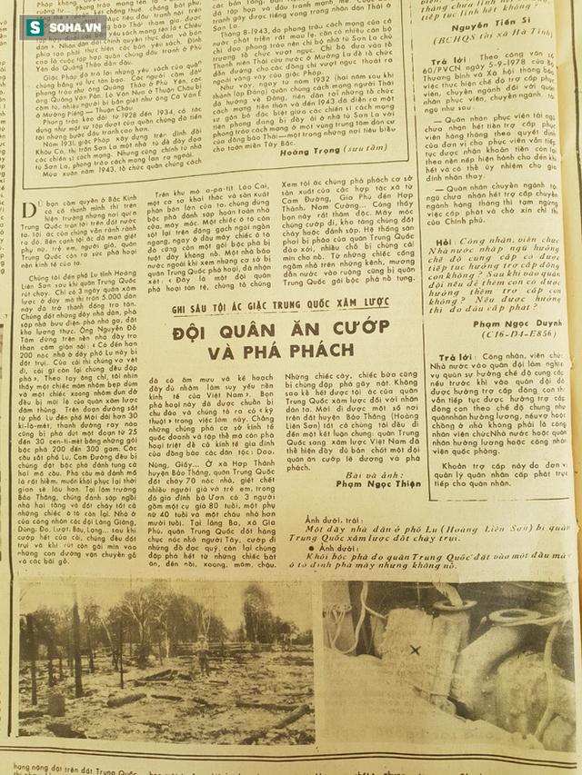 Năm 1979, báo QĐND viết về chiến tranh biên giới: Quân Trung Quốc là đội quân ăn cướp và phá phách - Ảnh 1.