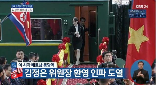 Chủ tịch Triều Tiên Kim Jong Un cùng em gái bước xuống từ tàu bọc thép, bắt đầu công du Việt Nam - Ảnh 3.