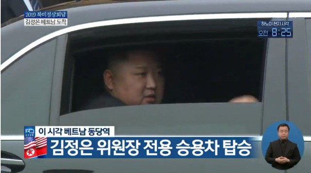 Chủ tịch Triều Tiên Kim Jong Un cùng em gái bước xuống từ tàu bọc thép, bắt đầu công du Việt Nam - Ảnh 5.