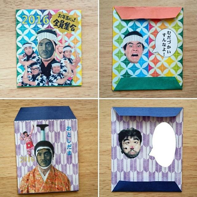 Điều bất ngờ trong những bao lì xì khắp thế giới: Người Hàn Quốc không chỉ lì xì tiền - Ảnh 6.