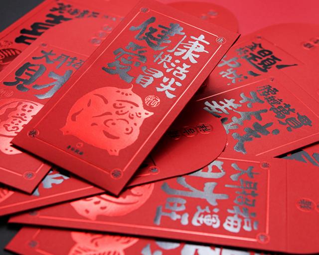 Điều bất ngờ trong những bao lì xì khắp thế giới: Người Hàn Quốc không chỉ lì xì tiền - Ảnh 9.