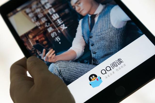 10 điều ít biết về gã khổng lồ công nghệ Tencent - Ảnh 4.