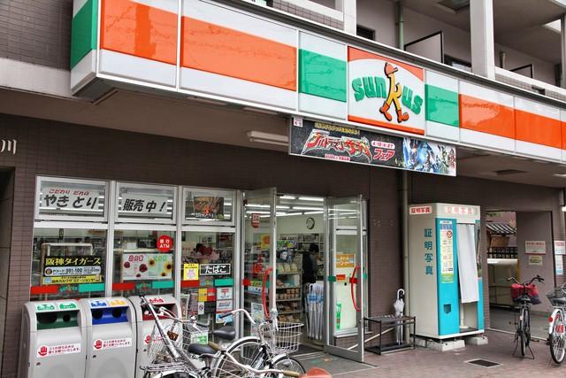 Thách thức khiến mô hình cửa hàng tiện lợi Nhật Bản không thể mở cửa 24/7 - Ảnh 2.